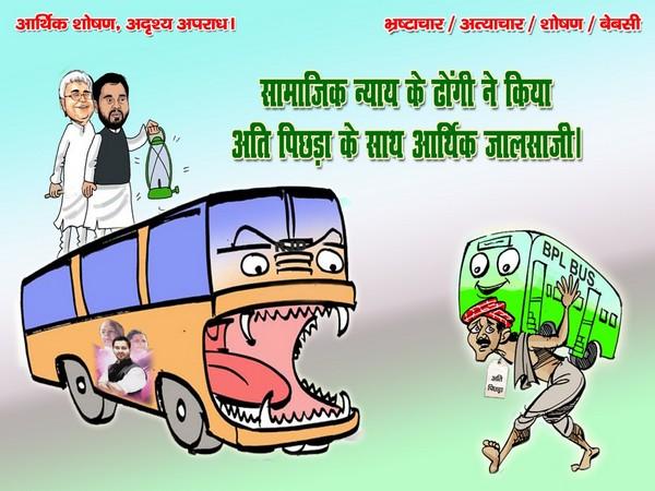 JDU's poster against RJD (Photo/ANI)