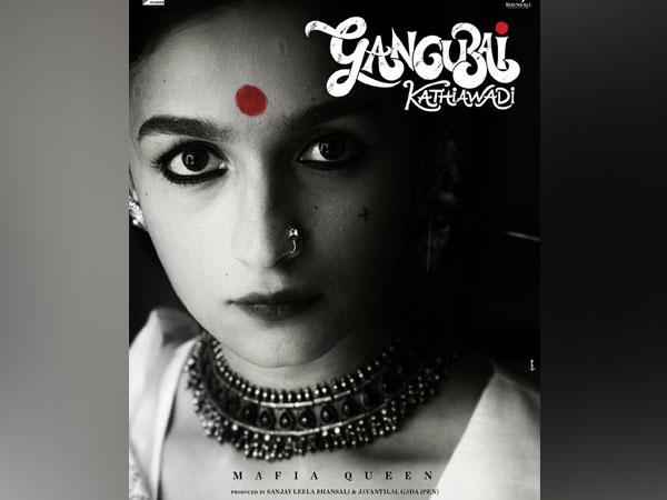 First look from Gangubai Kathiawadi. (Image courtesy: Instagram)