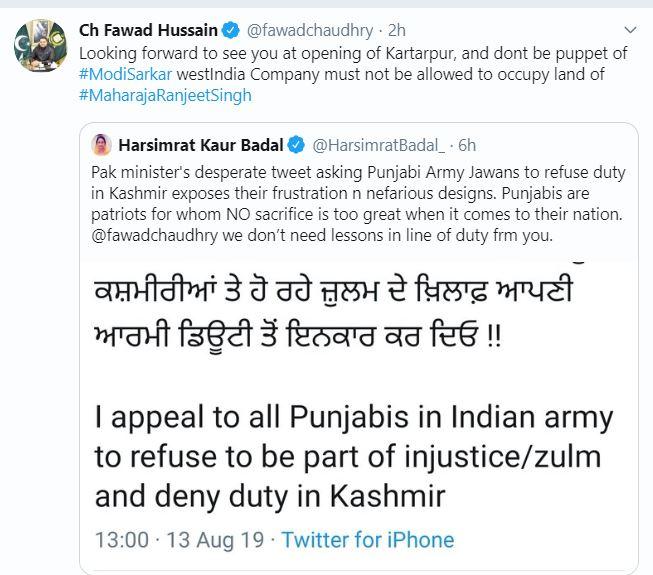 Pak minister displaying 'frustration' by asking Punjabis in