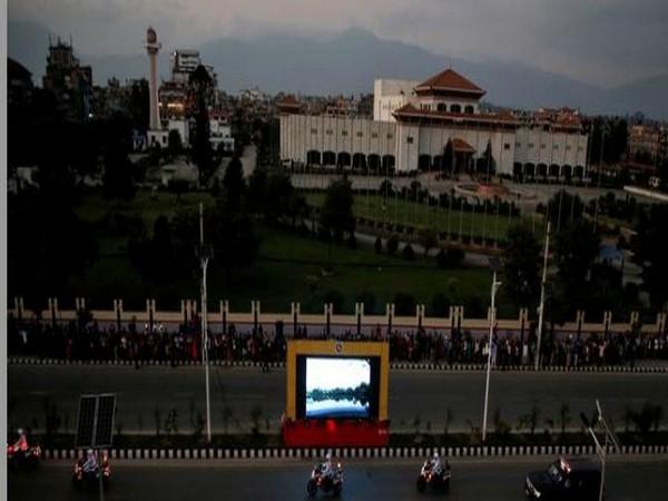 Nepal Parliament