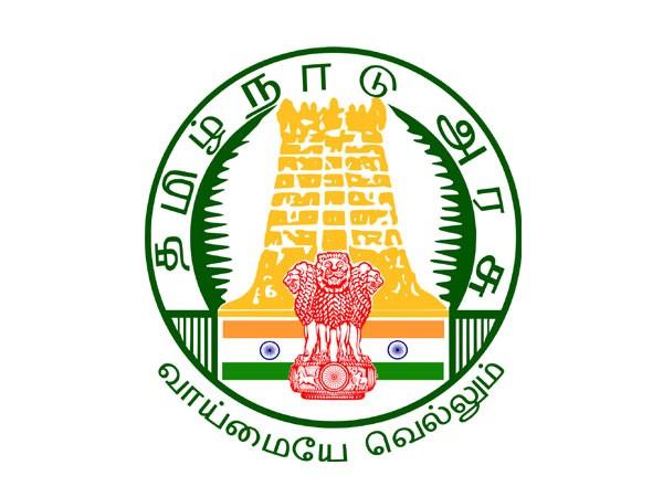 Tamil Nadu government logo