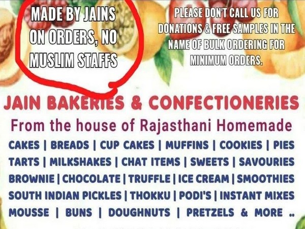 The owner of the bakery has been booked under various sections of the IPC. [Photo/ANI]