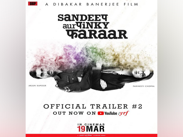 Poster of 'Sandeep Aur Pinky Faraar' (Image Source: Instagram)