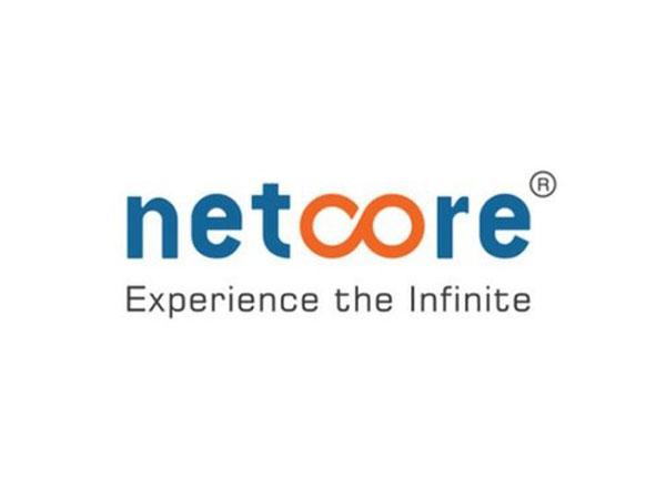 Netcore Solutions logo