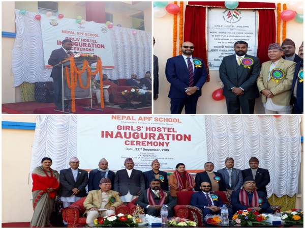 Built with Indian assistance, girls' hostel for Nepal Armed Police Force School inaugurated in Kirtipur, Kathmandu on Sunday.