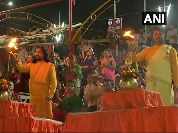 A view of evening 'aarti' being performed on the bank of Sarayu river in Ayodhya on Saturday. Photo/ANI