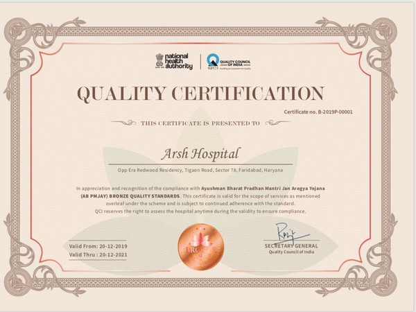 The Ayushman Bharat-Pradhan Mantri Jan Arogya Yojna (AB-PMJAY) bronze quality certificate has been issued by NHA and QCI to Haryana-based hospital. (Photo/ANI)