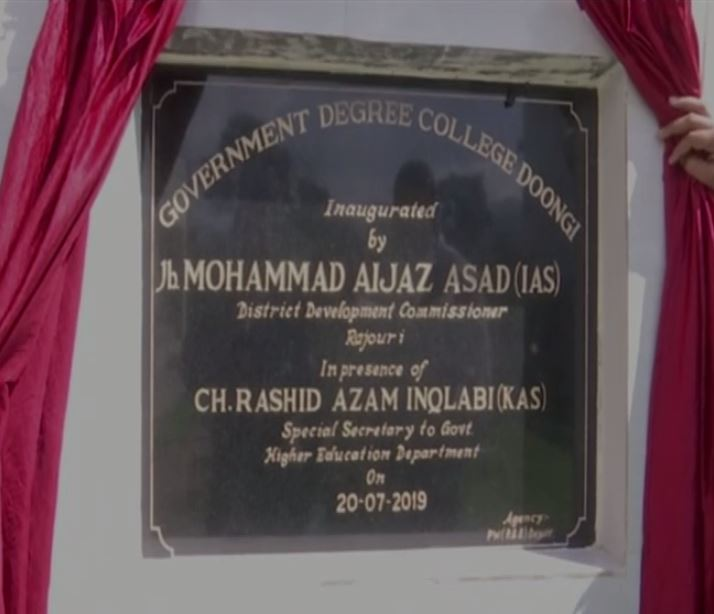 Government Degree College in Doongi was inaugurated by Rajouri District Development Commissioner JH Mohammad Aijaz Asad. (Photo/ANI)