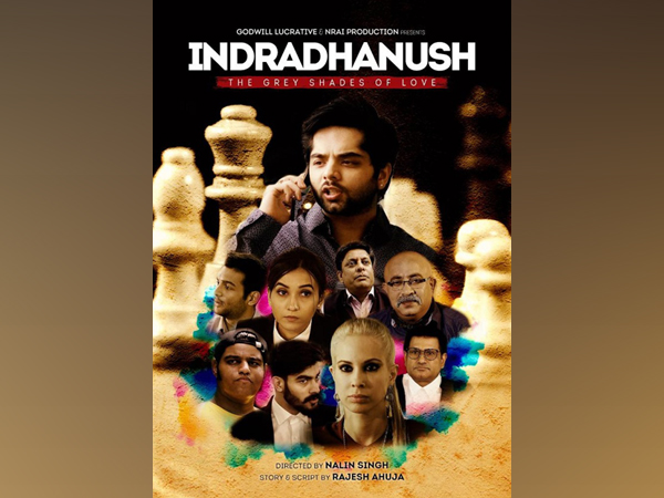 Poster of Indradhanush