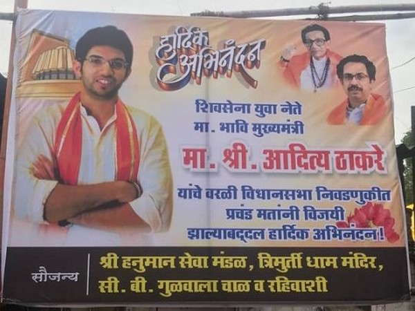 Poster calling Aaditya Thackeray as future Maharashtra CM came up in Worli on Friday. Photo/ANI