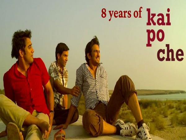 Poster of 'Kai Po Che!'