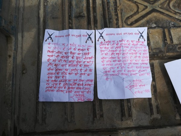 A letter found at the spot of murder claiming the responsibility of crime. (Photo/ANI)
