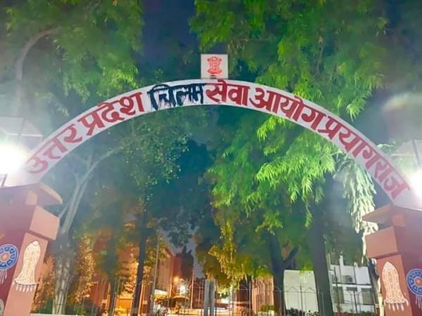 UPPS office in Prayagraj [Photo/ANI]