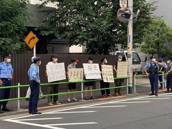 Ethnic Mongolians living in Japan protested in front of the Chinese embassy in Tokyo. Photo/ANI