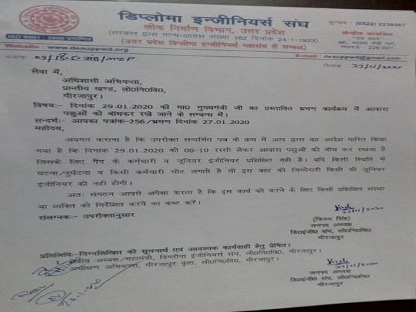 Letter by Engineers Association of Mirzapur against the PWD order to tie up stray cattle. (Photo/ANI)