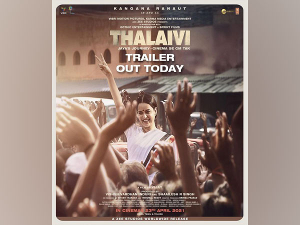 Poster of 'Thalaivi' (Image Source: Instagram)