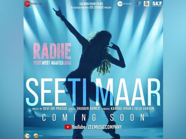 Cover of 'Seeti Maar' (Image source: Instagram)