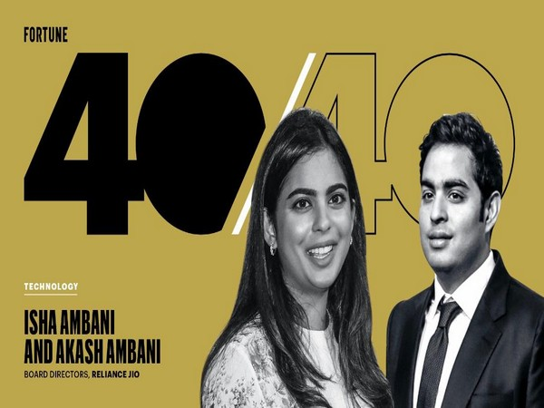 Isha and Akash Ambani have been featured in the '40 Under 40' list of Fortune magazine.