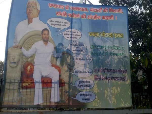New poster emerged on Sunday put up by JDU, hitting out at Lalu Prasad Yadav for practising corruption [Photo/ANI]