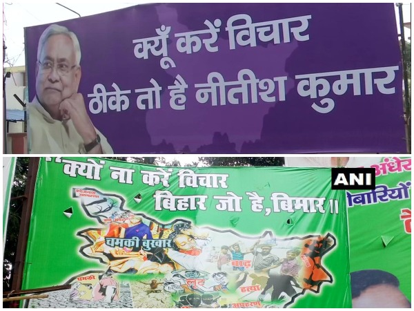 Posters by JDU and RJD in Patna.