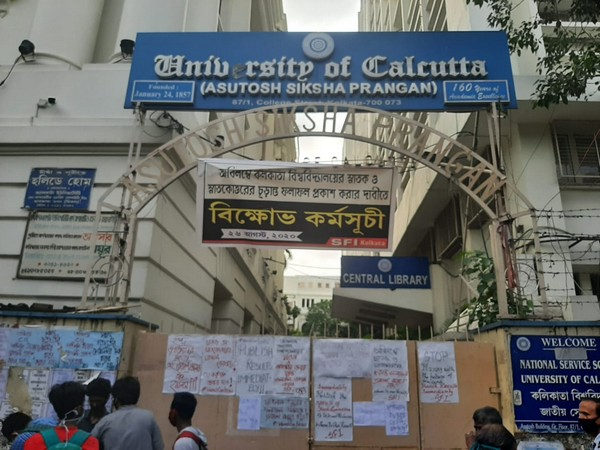 The University of Calcutta. (Photos/ANI)
