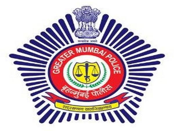 Mumbai police symbol