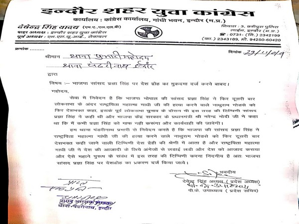 A copy of the complaint letter sent by Indore Youth Congress to Police. Photo/ANI
