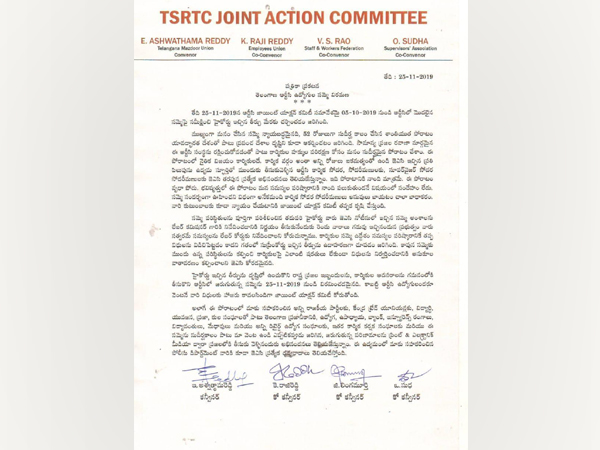 TSRTC release call off strike