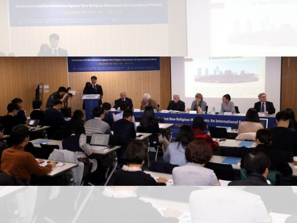 Seminar on freedom of faith, human rights held by CESNUR and HRWF