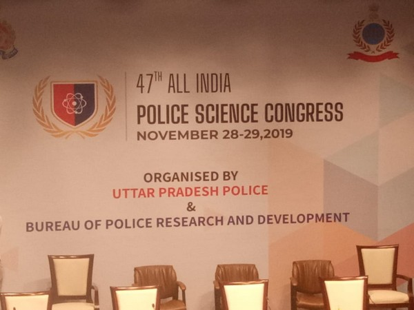 The 47th AIPSC is being held in Lucknow on Thursday and Friday. Photo/ANI