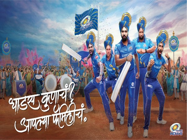 Mumbai Indians' players (Photo: MI)
