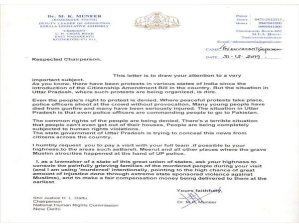 Copy of the letter written by Kerala MLA MK Muneer.