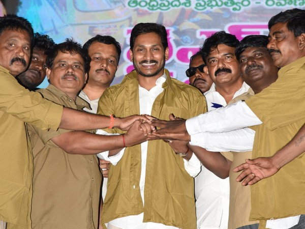 Andhra Pradesh Chief Minister YS Jagan Mohan Reddy launched the YSR Vahana Mitra scheme in Eluru on Friday. Photo/ANI