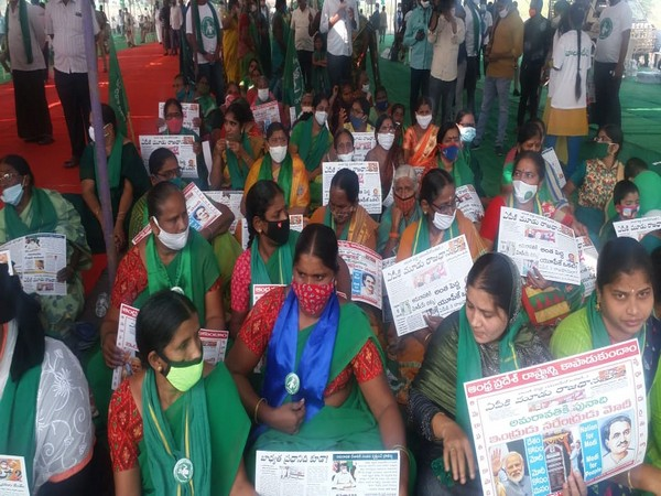 Amaravati Joint Action Committee rally.  (Photo/ANI)