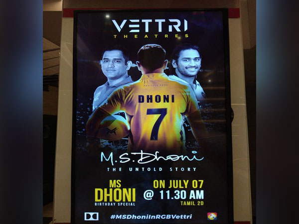 Special screening of 'M.S. Dhoni: The Untold Story' organised at a Chennai theatre