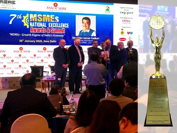 7th ASSOCHAM MSME Excellence Awards Winner