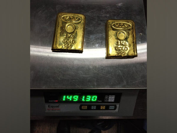 Gold seized from the accused