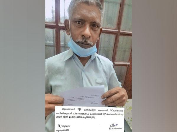 BJP leader BC Cheriyakoya holding his resignation letter.