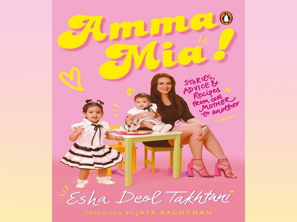 The cover of Esha Deol's book (Image courtesy: Instagram)