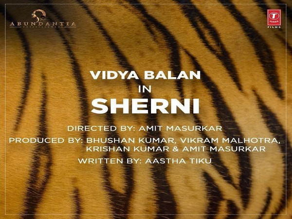 Vidya Balan on Thursday shared the details of her next film 'Sherni' through a social media post.