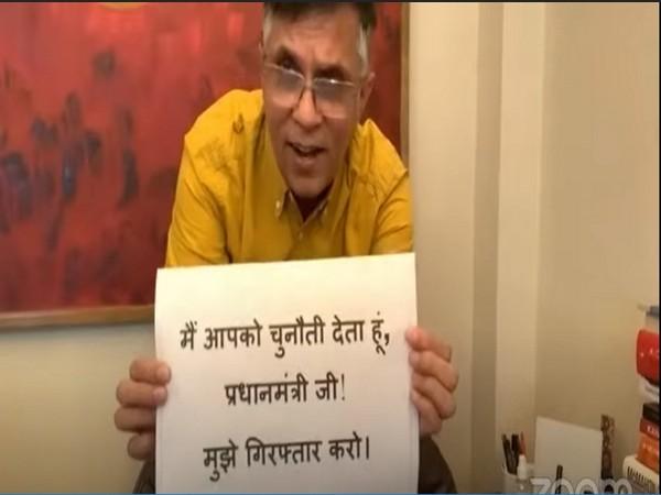 Congress leader Pawan Khera at a virtual press conference on Sunday.