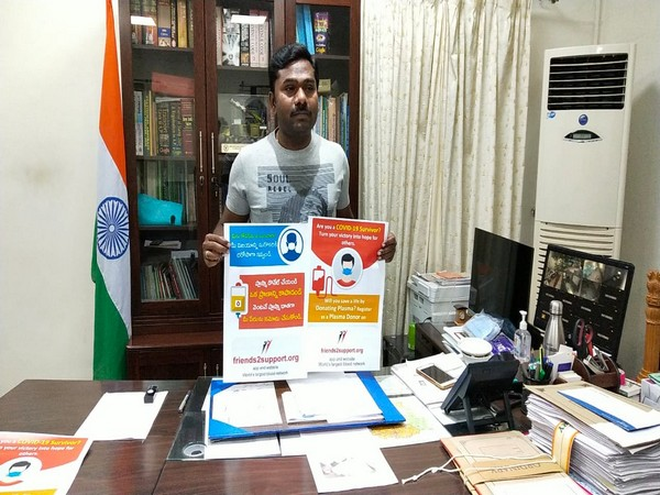 Aantapur DC Gandham Chandrudu released the poster of the NGO's website, which is the world's largest network of blood donors. (Photo/ANI)