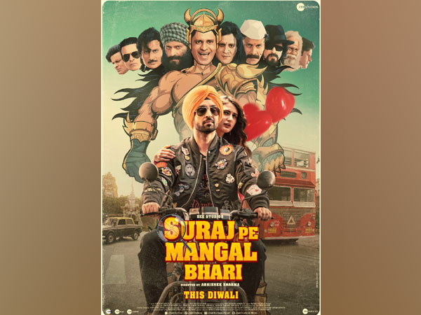 Poster of the film. (Image courtesy: Twitter)