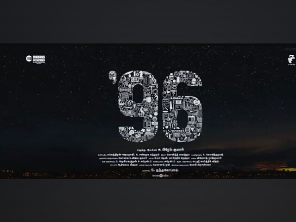 Poster of Tamil film '96' (Image source: Instagram)