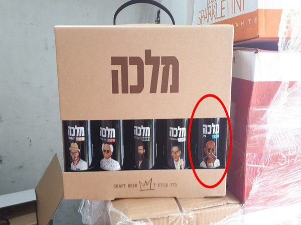 Israel-based brewery had used picture of Mahatma Gandhi on liquor bottles. (Photo:ANI)