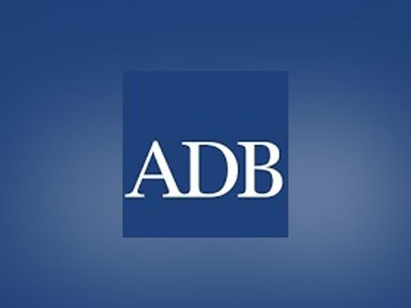 Asian Development Bank logo
