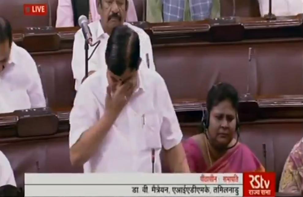 AIADMK MP V Maitreyan wiping his tears in Rajya Sabha on Wednesday.