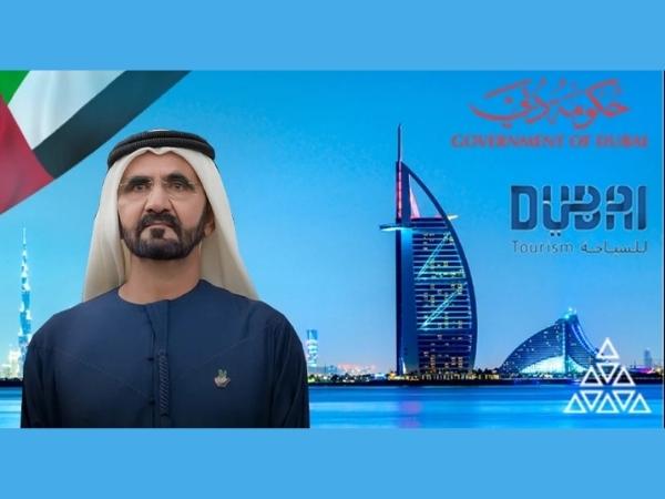 AIBC UAE - Dubai Summit