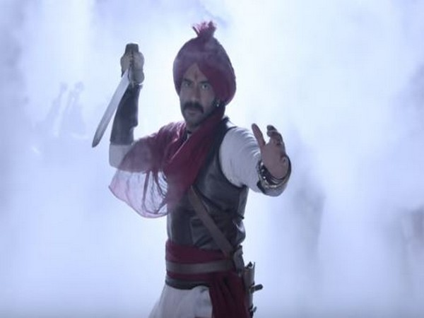 A still from the song. (Image Courtesy: Youtube)
