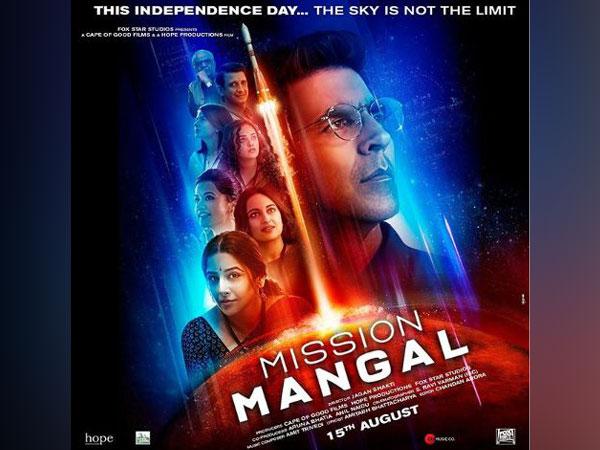 'Mission Mangal' poster, Image courtesy: Instagram